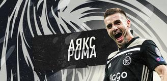 Прогноз на матч Лиги Европы «Аякс» - «Рома»: в ожидании футбольного экстаза