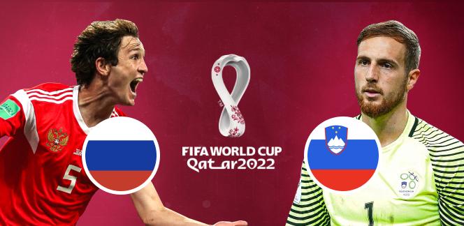 Прогноз на отборочный матч к ЧМ-2022 Россия – Словения: команду Черчесова ждет сложный поединок