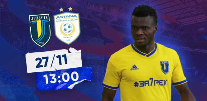 Прогноз на матч «Жетысу» – «Астана»: последний шаг к еврокубкам