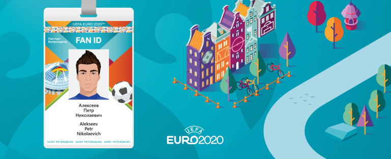 УЕФА поможет болельщикам с поездками на чемпионат Европы