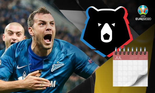Игроки РПЛ получат месяц на подготовку к Евро-2020