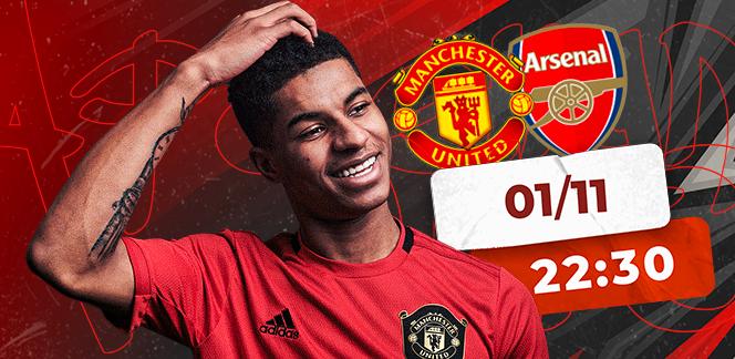 Прогноз на матч «Манчестер Юнайтед» – «Арсенал»: 14 лет без побед