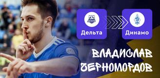 Казахстанский футболист: Я счастлив играть за «Динамо-Самара»