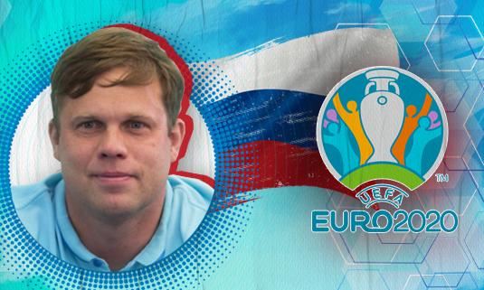 Радимов: «Россия выйдет в плей-офф Евро-2020»