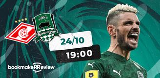 Прогноз на матч «Краснодар» – «Спартак»: после Лиги чемпионов