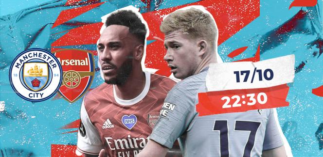 Прогноз на матч «Манчестер Сити» – «Арсенал»: экзамен для Артеты