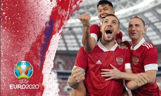 Расширенная заявка сборной России на Евро-2020