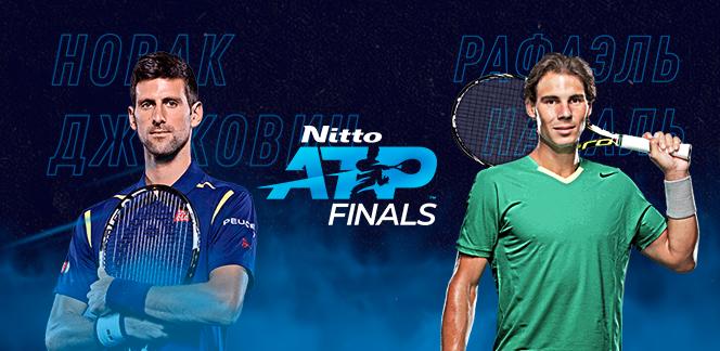 Итоговый турнир ATP: тенденции и закономерности для ставок