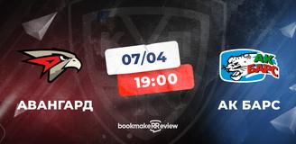 Прогноз на матч третий матч финала Востока «Авангард» - «Ак Барс»: на полпути к катастрофе