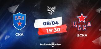 Прогноз на четвёртый матч финала Запада СКА – ЦСКА: пора собираться в отпуск?