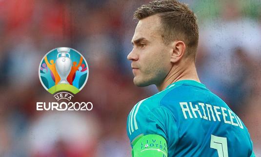 Игорь Акинфеев на Евро-2020 – спасение для сборной или шаг назад?
