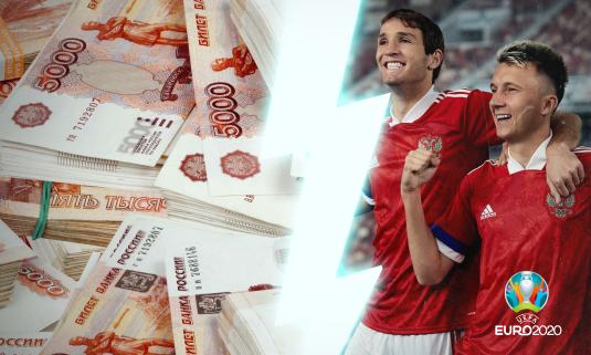 На проведение Евро-2020 в следующем году будет потрачено 875 млн рублей
