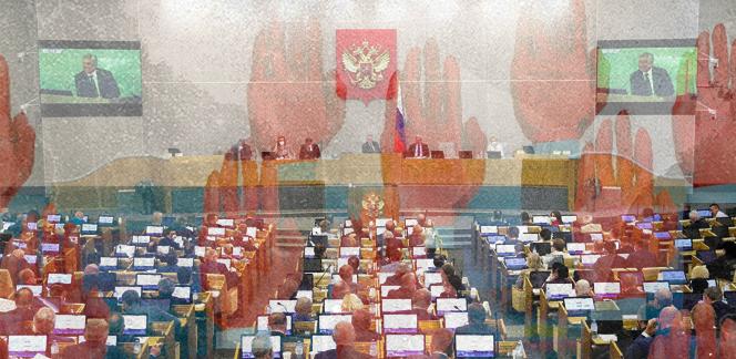 Госдума приняла закон о создании Единого регулятора азартных игр в России