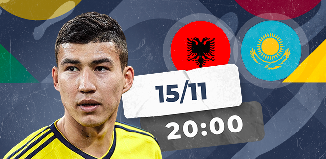 Прогноз на матч Албания – Казахстан: голов будет мало