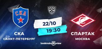 Прогноз на матч КХЛ СКА – «Спартак»: настоящий Знарок возвращается?