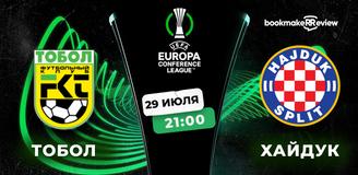 Прогноз на матч «Тобол» – «Хайдук»: терять абсолютно нечего