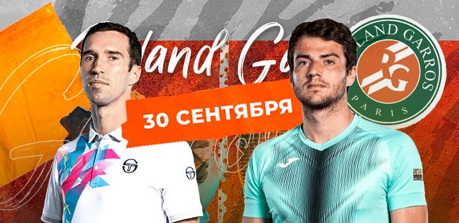 Прогноз на матч Кукушкин – Мартинес-Портеро: ставлю против казахстанца
