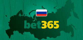 Bet365 обещает в скором времени запустить сайт в России