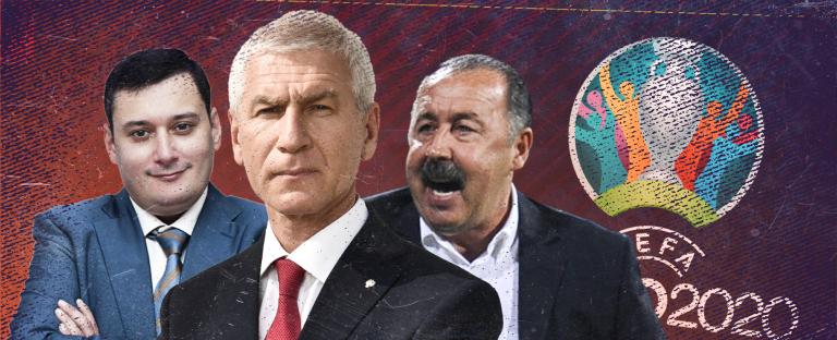 Российские чиновники ждут победы сборной России на Евро-2020