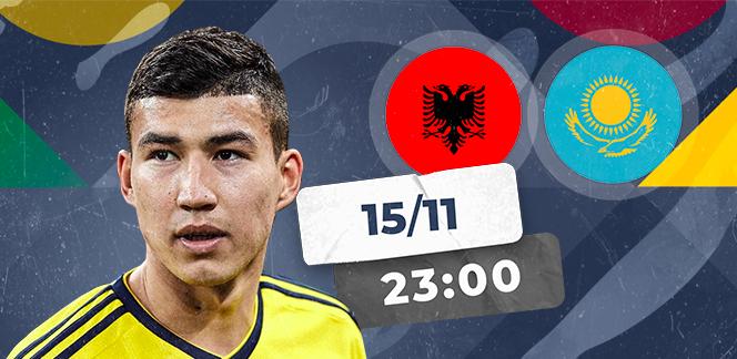Прогноз на матч Албания – Казахстан: последний шанс зацепиться за плей-офф