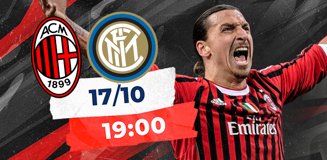 Прогноз на матч «Интер» – «Милан»: в борьбе за Скудетто очки по осени считают