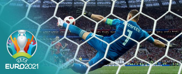 Пенальти на Евро: почему в 2021 году выигравших ставок может быть больше