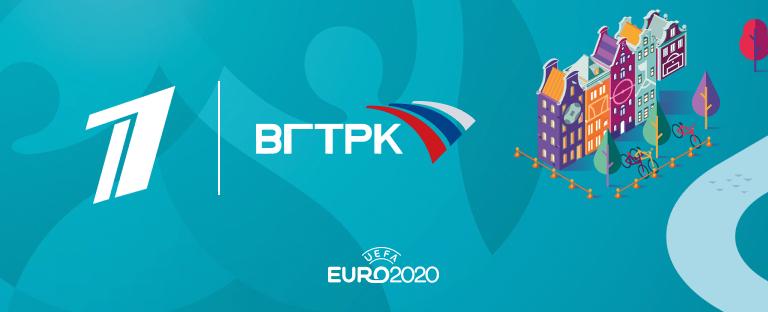 Первый канал, ВГТРК и «Матч» получили права на трансляцию матчей Евро-2020