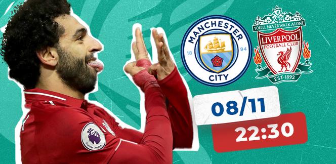 Прогноз на матч АПЛ «Манчестер Сити» – «Ливерпуль»: зачин большого сезона в Англии