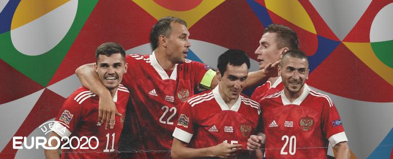 Готовность к Евро-2020: сборная России уверенно стартовала в Лиге наций