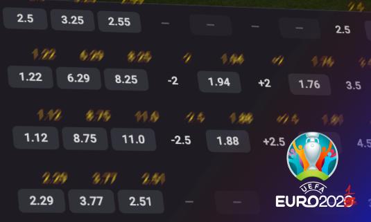Букмекеры обновили ставки на победителя чемпионата Европы