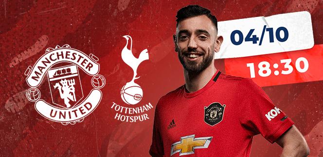 Прогноз на матч «Манчестер Юнайтед» – «Тоттенхэм»: Моуриньо умеет играть топ-матчи