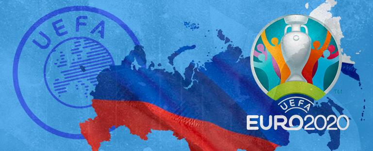 В УЕФА прокомментировали слухи о переносе Евро-2020 в Россию