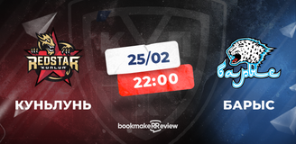Прогноз на матч КХЛ «Куньлунь» - «Барыс»: велик риск потерять очки