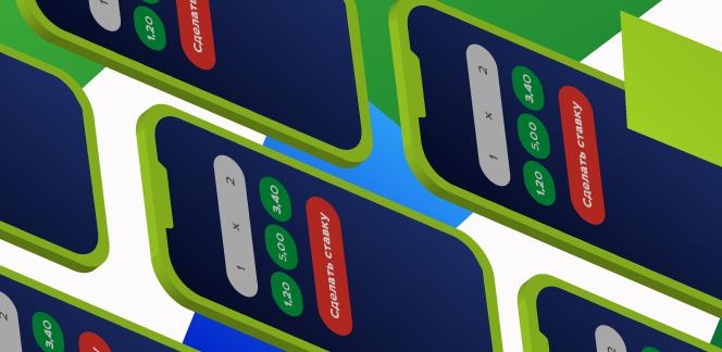 Ставки онлайн с телефона в Казахстане: у каких букмекеров лучшие приложения и мобильные версии