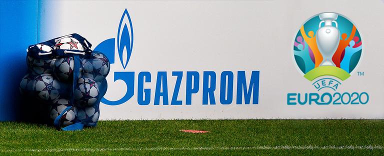 Газпром стал официальным спонсором Евро-2020