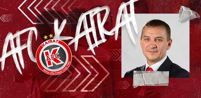 Вице-президент АФК «Кайрат»: «Перестраховка» с тестами на COVID-19 убивает спорт