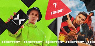 BETTERY: клон «Фонбета» или самостоятельный бренд? Испытываю нового букмекера