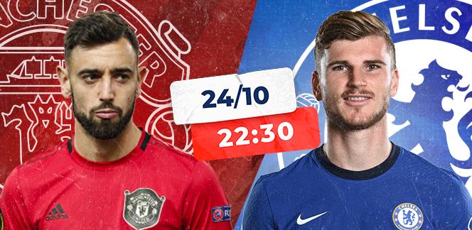 Прогноз на матч «Манчестер Юнайтед» – «Челси»: сложный выезд для «синих»