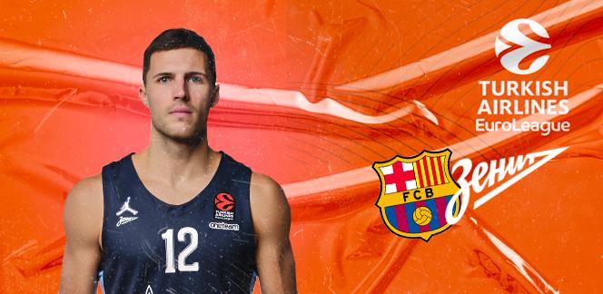 Прогноз на четвертьфинал Евролиги «Барселона» - «Зенит»: фаворит Евролиги поиграет мускулами