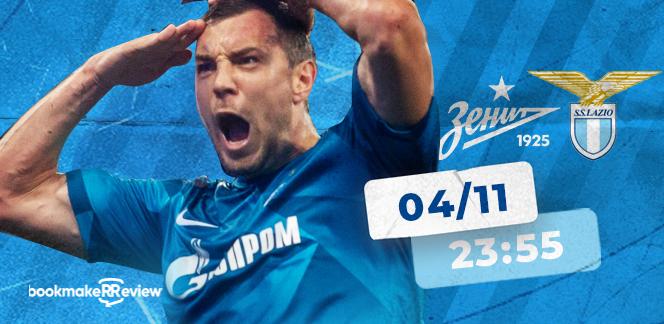 Прогноз на матч Лиги чемпионов «Зенит» – «Лацио»: Питер в ловушке