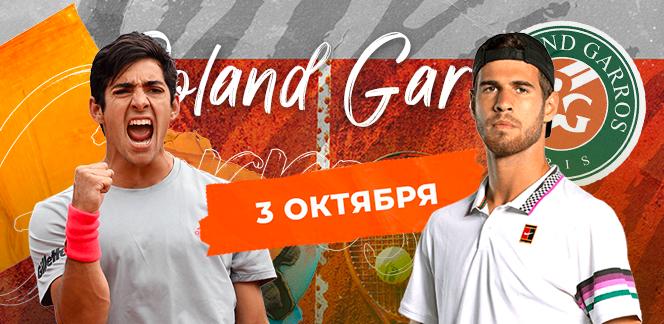 Прогноз на матч Кристиан Гарин – Карен Хачанов: ставка на продолжительность матча