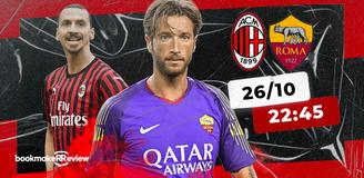 Прогноз на матч «Милан» – «Рома»: Скудетто с окраской «россонери»