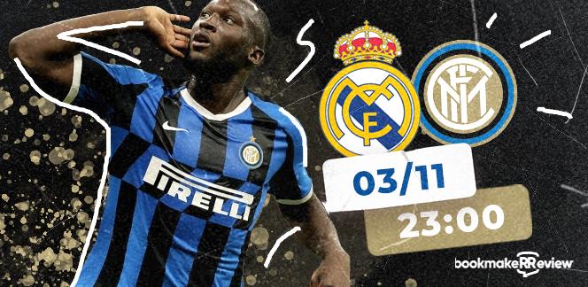 Прогноз на матч Лиги чемпионов «Реал Мадрид» – «Интер»: фавориты пока в тени