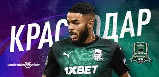 Дебют «Краснодара» в Лиге чемпионов: о ставках и оценках букмекеров