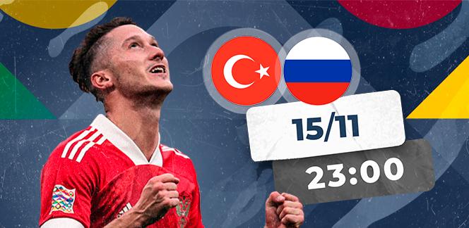 Прогноз на матч Турция – Россия: все может решиться в Стамбуле