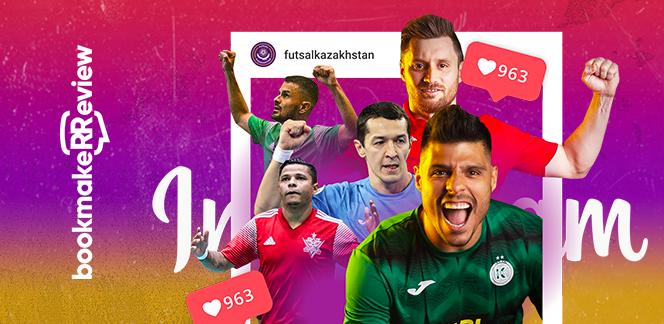 Топ-10 футзалистов в Instagram: у кого из игроков чемпионата Казахстана больше подписчиков