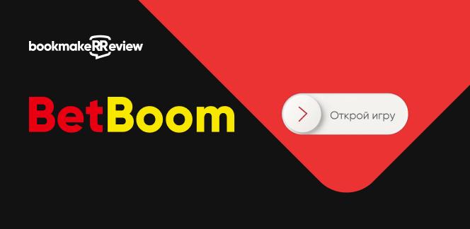 Ребрендинг: БК BingoBoom сменила свое название
