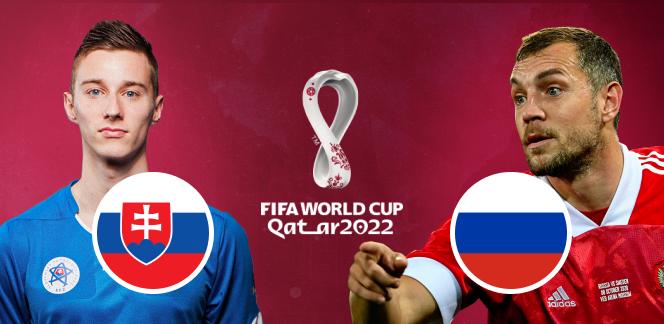 Прогноз на матч отбора к ЧМ-2022 Словакия – Россия: команда Черчесова – фаворит игры в Трнаве