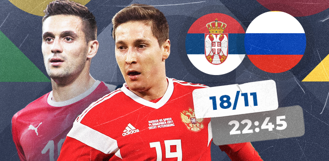 Прогноз на матч Лиги наций Сербия – Россия: мысли — только о победе