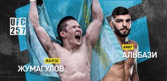 Жалгас Жумагулов – Амир Альбази: где смотреть и на что ставить в первом бою UFC 257